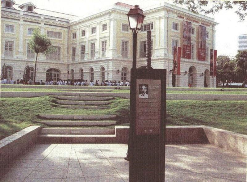 Kỷ niệm 110 năm ngày Bác Hồ ra đi tìm đường cứu nước  (5/6/1911 – 5/6/2021)